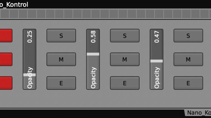 VDMX Tips – Solo Mute Ejectボタンの作成 (主にSoloボタンの話)