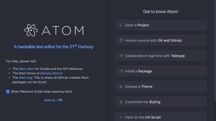 Atom テキストエディーターを使う