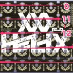 HelixのLED連動
