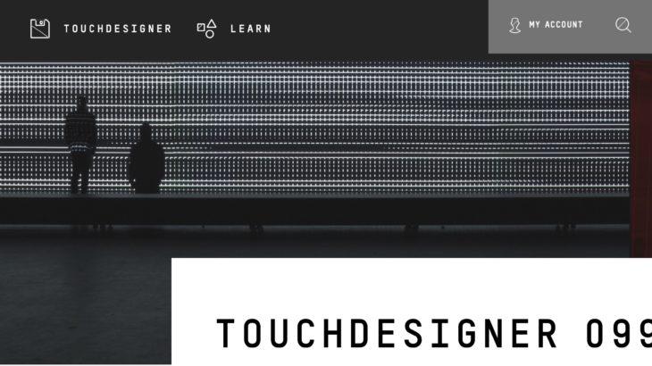 TouchDesignerはじめました